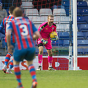 Dundee keeper Scott Bain celebrates after saving Inverness' Billy McKay's penalty - Inverness Caledonian Thistle v Dundee in the Ladbrokes Scottish Premiership at Caledonian Stadium, Inverness.Photo: David Young<br /> <br />  - © David Young - www.davidyoungphoto.co.uk - email: davidyoungphoto@gmail.com