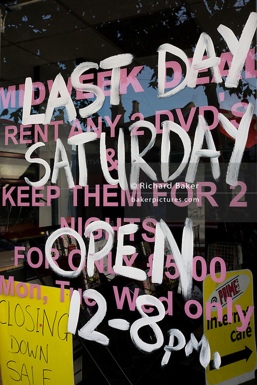 A closed DVD rental shop in south London has gone bust, a victim of the UK's economic climate.