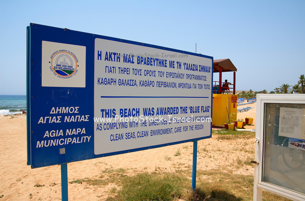 Cyprus, Agia Napa The blue flag award for complying with the directives of the European programme: Clean seas, clean environment care for the region Agia Napa is a small vacation town on the Mediterranean Sea on the southern shores of the island