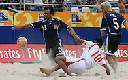 Footbal-FIFA Beach Soccer World Cup 2006 -  Oficial Games BHR x ARG - Hassan, Andrade and Lopez R.- Brazil - 04/11/2006.<br />