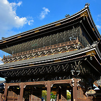 Founder&rsquo;s Hall Gate at Higashi Honganji in Kyoto, Japan<br />