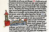 Germany, Frederick I, 1123-1190 AD