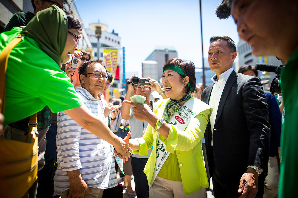 TOKYO, JAPAN - JULY 30 : Candidate Yuriko Koike a Liberal Democratic Party lawmaker and former defense minister greets people a during the last day of Tokyo Gubernatorial Election campaign rally at Hachiōji Station, Tokyo, Japan on Saturday, July 30, 2016. Tokyo residents will vote on July 31 for a new Governor of Tokyo who will deal with issues related to the hosting of the Tokyo Summer Olympics and Paralympics in 2020. (Photo: Richard Atrero de Guzman/NUR Photo)