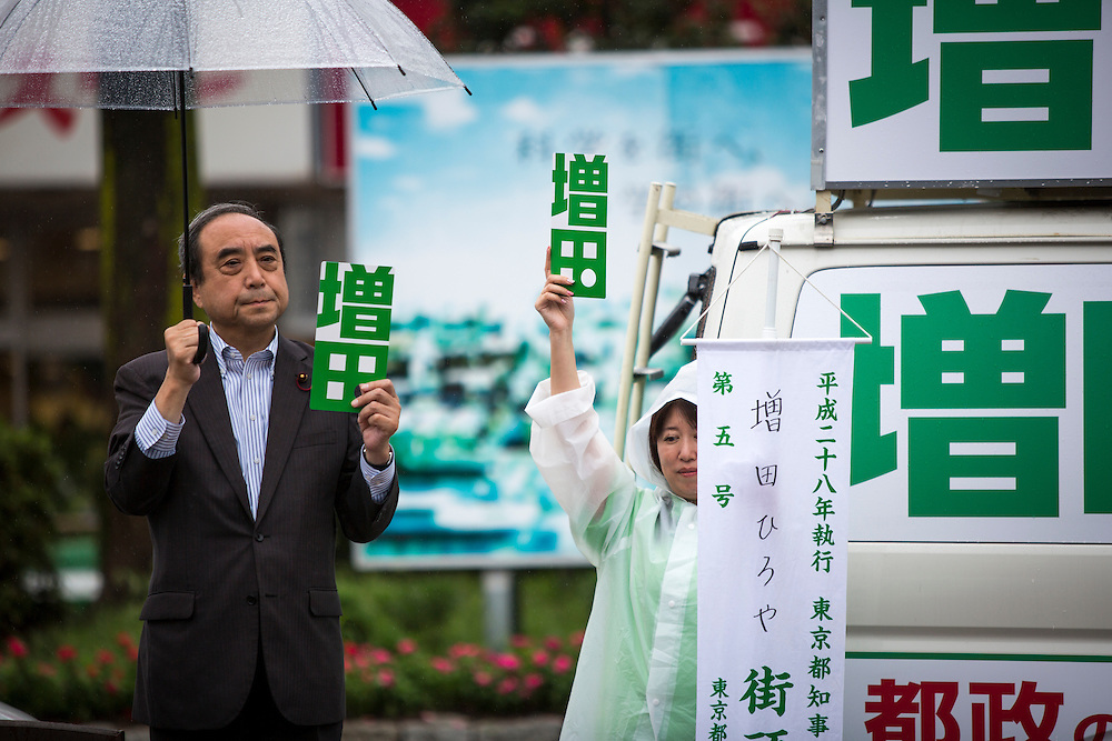 TOKYO, JAPAN - JULY 21 : Supporters of candidate Hiroya Masuda stand with their placards during a Tokyo Gubernatorial Election 2016 campaign rally at Kanamachi Station, Tokyo, Japan on Thursday, July 21, 2016. Tokyo residents will vote on July 31 for a new Tokyo Governor who will deal with issues related to hosting the Summer Tokyo Olympics and Paralympics in 2020. (Photo: Richard Atrero de Guzman/NUR Photo)