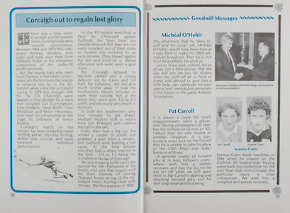 All Ireland Senior Hurling Championship Final,.Galway Vs Offaly,Offaly 2-11, Galway 1-12,.01.09.1985, 09.01.1985, 1st September 1985,.01091985AISHCF,.Micheal O Hehir, Pat Carroll, Seamus Coen, .