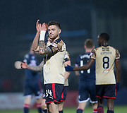 2nd December 2017, Global Energy Stadium, Dingwall, Scotland; Scottish Premiership football, Ross County versus Dundee; Dundee's Kerr Waddell at full time
