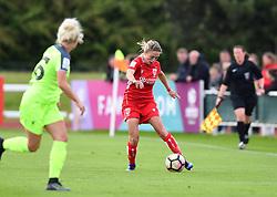 Megan Alexander of Bristol City Women - Mandatory by-line: Paul Knight/JMP - 20/05/2017 - FOOTBALL - Stoke Gifford Stadium - Bristol, England - Bristol City Women v Liverpool Ladies - FA Women's Super League Spring Series
