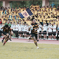 2017 National B Div Rugby Championship Final: ACS(I) vs RI
