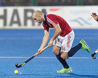 RAIPUR (India) -  Nick Catlin (GB)  .) Hockey World League Final  men (Quarterfinals)  .  Great Britain v India    © WSP / Koen Suyk