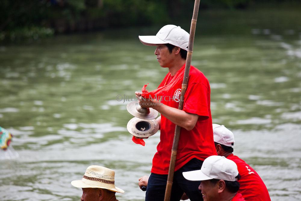 Dragon Boat Festival in Xixi Wetland, Hangzhou