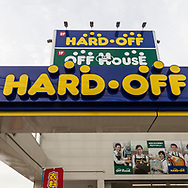 Hard Off Sign