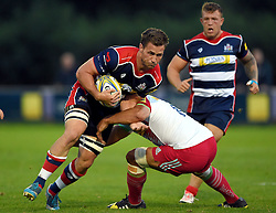 Rayn Smid of Bristol United  - Mandatory by-line: Joe Meredith/JMP - 12/09/2016 - RUGBY - Clifton RFC - Bristol, England - Bristol United v Harlequins A - Aviva A League