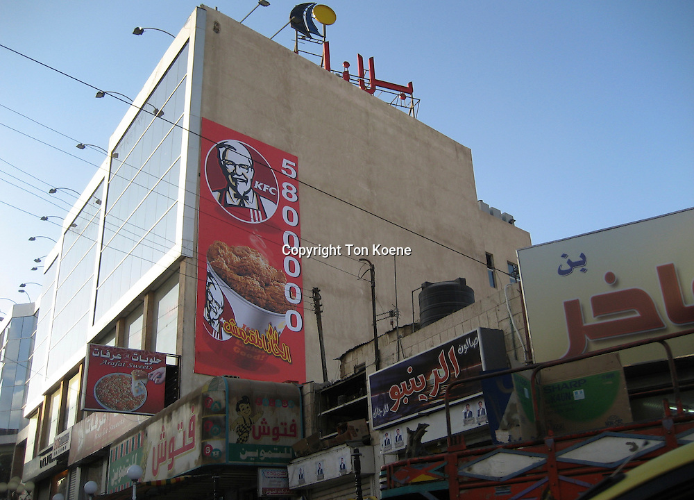 KFC add in Amman, Jordan
