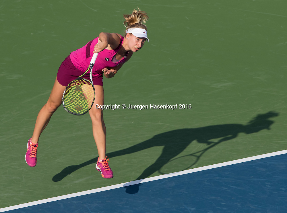 Daria Gavrilova (AUS)<br /> <br /> Tennis - Dubai Tennis Championships 2016 -  WTA -  Dubai Duty Free Tennis Stadium - Dubai  -  - United Arab Emirates  - 16 February 2016.