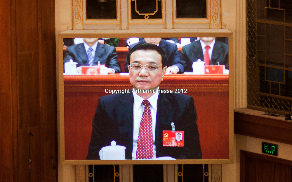 BEIJING, NOV 8, 2012 : Li Keqiang, one of the 9  members of the standing committee of the Polit Bureau of the  Communist Party Of China , attends the 18th Party Congress of the CPC ( Communist Party Of China ). He is  expected to replace Wen Jiabao as  the next Premier of the People's Republic of China .