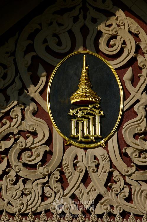 Wat Neramit Wiphatsana in Loei,.Detail from temple frontage.