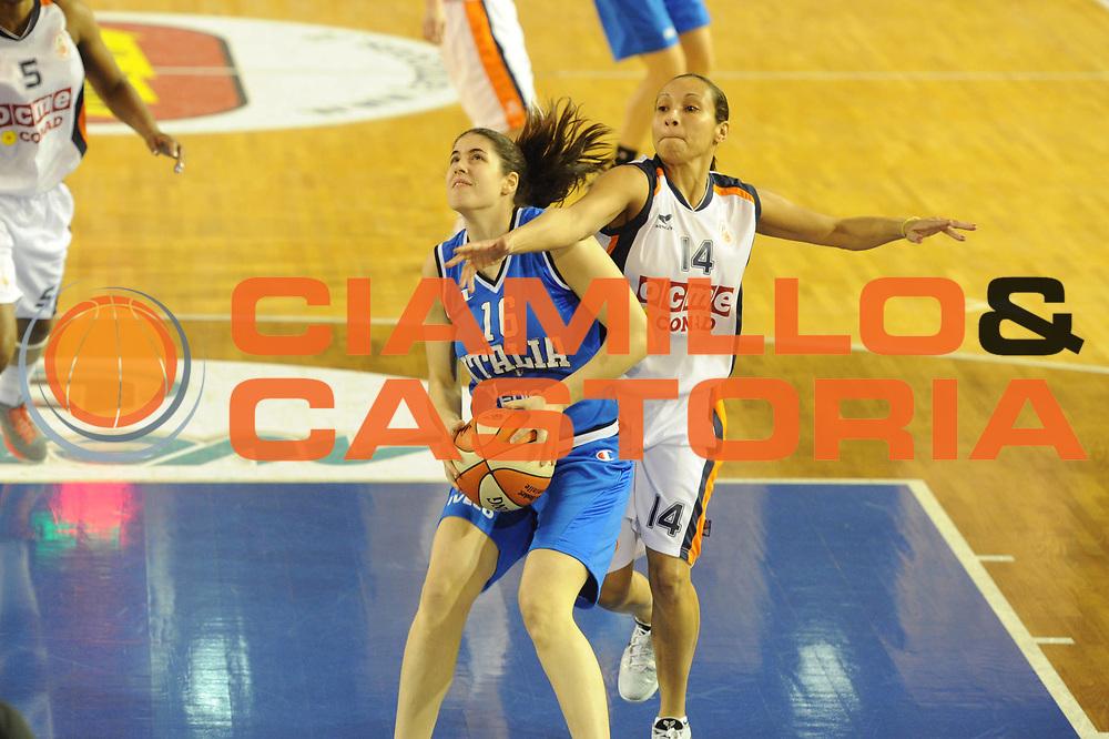 DESCRIZIONE : Parma All Star Game 2012 Donne Torneo Ocme Lega A1 Femminile 2011-12 FIP <br /> GIOCATORE : Gaia Gorini<br /> CATEGORIA : palleggio<br /> SQUADRA : Nazionale Italia Donne <br /> EVENTO : All Star Game FIP Lega A1 Femminile 2011-2012<br /> GARA : Ocme All Stars Italia<br /> DATA : 14/02/2012<br /> SPORT : Pallacanestro<br /> AUTORE : Agenzia Ciamillo-Castoria/GiulioCiamillo<br /> GALLERIA : Lega Basket Femminile 2011-2012<br /> FOTONOTIZIA : Parma All Star Game 2012 Donne Torneo Ocme Lega A1 Femminile 2011-12 FIP <br /> PREDEFINITA :