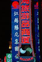 Neon signs along the pedestrian zone  on Nanjing Road (Nanjing Donglu), Shanghai, China