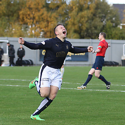 Dumbarton v Falkirk | Scottish Championship | 24 October 2015
