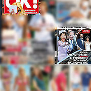 OK Magazine front cover