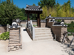 The Korean Garden at the Garten der Welt in Marzahn district of Berlin Germany