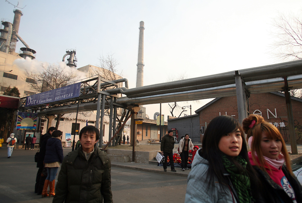 Visitors in the 798 art district.