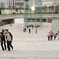 Entrance to the Apple Store in the Pudong Financial District of Shanghai, China.