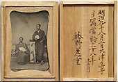 Japanese Ambrotypes