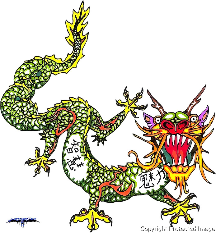 Green Chinese Dragon design originally for a tattoo with Chinese words imbedded in the design.