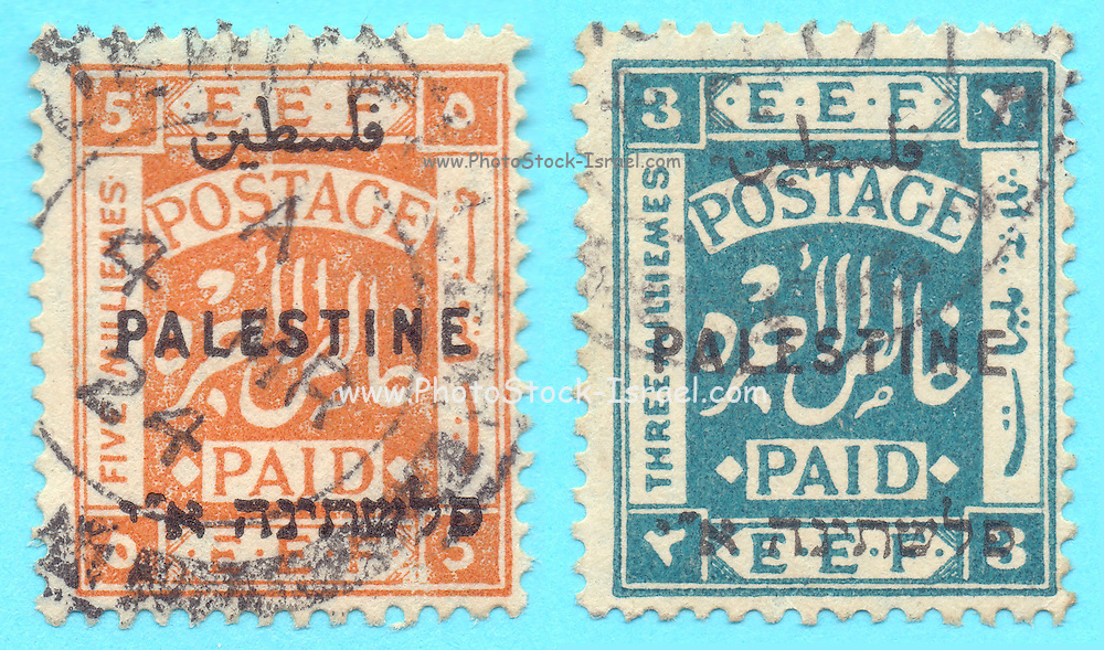 Egyptian Expeditionary Force in Palestine (EEF) stamps from 1922