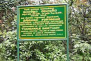 Thangamale wildlife sanctuary sign, Haputale, Badulla District, Uva Province, Sri Lanka, Asia