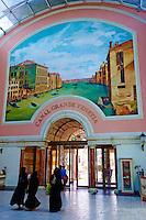 Emirats Arabes Unis, Dubai, quartier Jumeirah, le cenre commercial Mercato de style italien // United Arab Emirates, Dubai, Jumeirah neighbourhood, Mercato commercial center, italian style