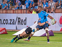 PRETORIA, SOUTH ARICA - MARCH 17: Warrick Gelantof the Vodacom Bulls in action during the Super Rugby match between Vodacom Bulls and Sunwolves at Loftus Versfeld on March 17, 2017 in Pretoria, South Africa. (Photo by Anton Geyser/Gallo Images)