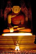 Law Ka Ou Shaung, Bagan, Myanmar (Burma)