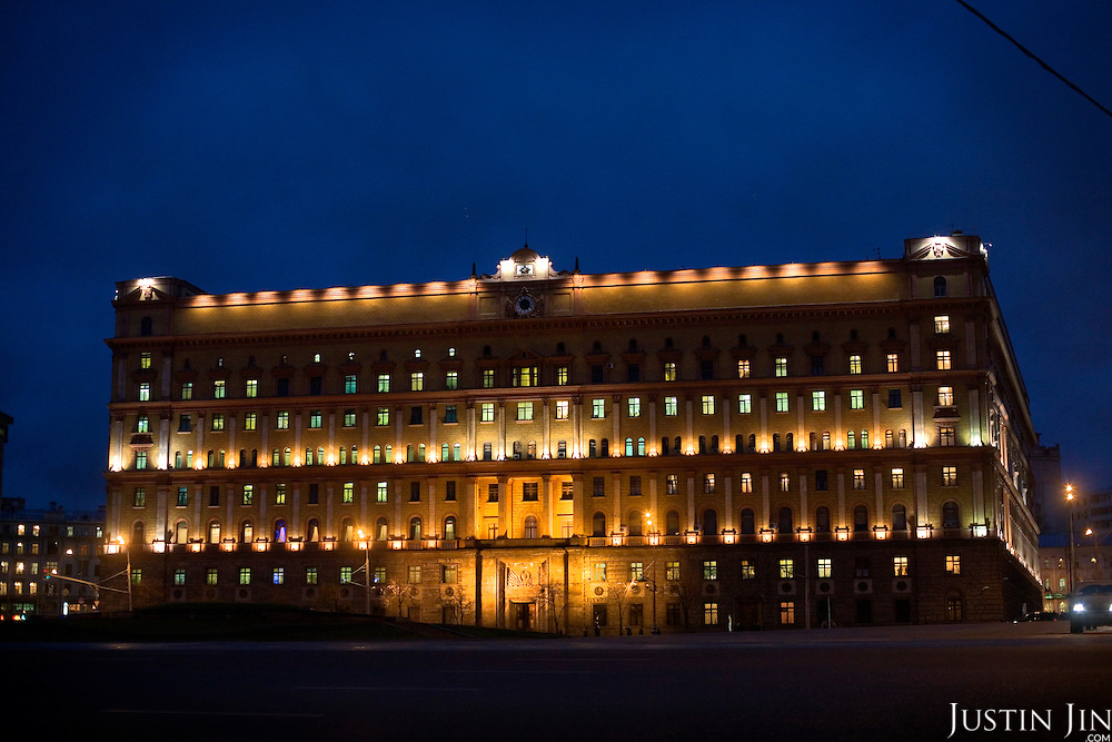 Moscow's Federal Security Bureau (FSB) building, the Lubyanka, where for decades was the headquarters of the Russian secret service's notorious predecessor, the KGB.