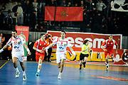 DESCRIZIONE : France Hand Coupe Afrique des Nations Homme Maroc Rabat<br /> GIOCATORE : Banour Amine Bouhanmi Oussama<br /> SQUADRA : Tunisie<br /> EVENTO : FRANCE Hand CAN<br /> GARA : Maroc Tunisie<br /> DATA :19/01/2012<br /> CATEGORIA : Hand CAN<br /> SPORT : Handball<br /> AUTORE : JF Molliere <br /> Galleria : France Hand 2011-2012 Action<br /> Fotonotizia : CAN Hand RABAT Maroc Demi Finale<br /> Predefinita :