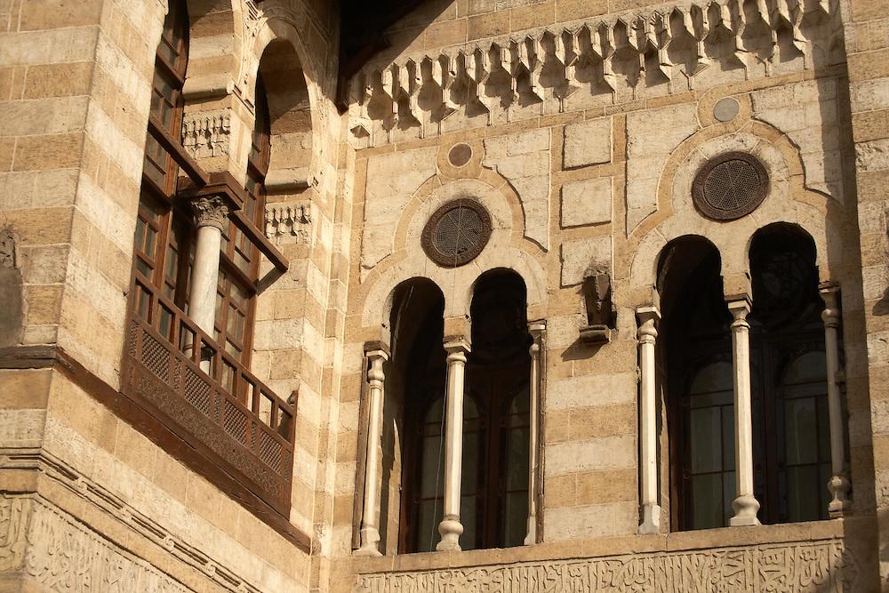 Mosque, Cairo, Egypt