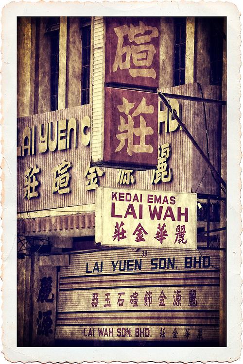 Where: Kuala Lumpur, Malaysia.<br /> Typical street signs.