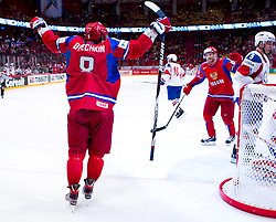 17.05.2012, Ericsson Globe, Stockholm, SWE, IIHF, Eishockey WM, Viertelfinale, Russland (RUS) vs Norwegen (NOR), im Bild Russia 8 Alexander Ovetchkin cheers his, goal, Russia 13 Pavel Datsyuk (Detroit Red Wings) // during the IIHF Icehockey World Championship Quarter Final Game between Russia (RUS) and Norway (NOR) at the Ericsson Globe, Stockholm, Sweden on 2012/05/17. EXPA Pictures © 2012, PhotoCredit: EXPA/ PicAgency Skycam/ Johan Andersson..***** ATTENTION - OUT OF SWE *****