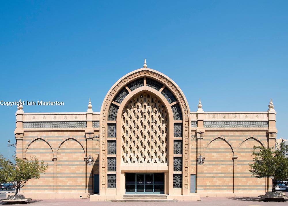 Sharjah Museum of Islamic Civilization in Sharjah United Arab Emirates