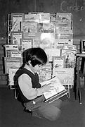 Primary school London 1992
