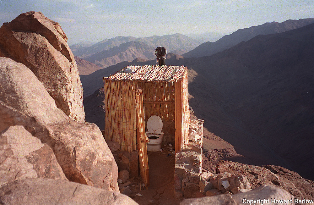 Loo with a view.  Toilet on Mount Sinai, Israel