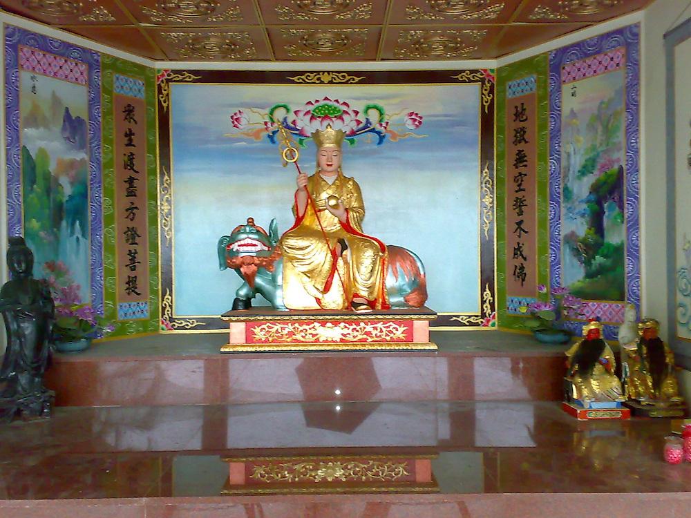 Gong Guang Temple Taipei