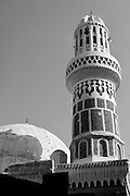 Talhah Mosque in San'a. The architecture of the old city of San'a.