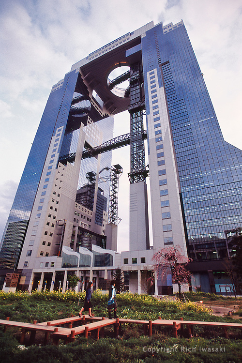 Low angle view of Umeda Sky building and garden, Umeda district, Osaka, Japan