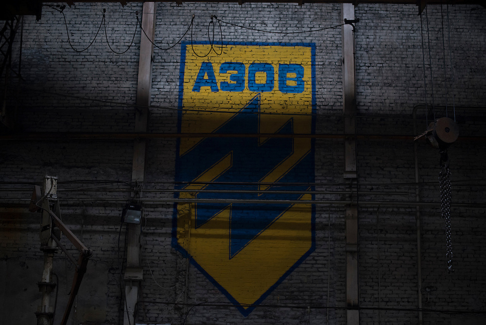 Azov Battalion's logo is seen on the wall of Azov Engineering Group's garage on September 9, 2015 in Kyiv, Ukraine.