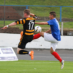 Cowdenbeath v Alloa | Scottish Championship | 23 August 2014