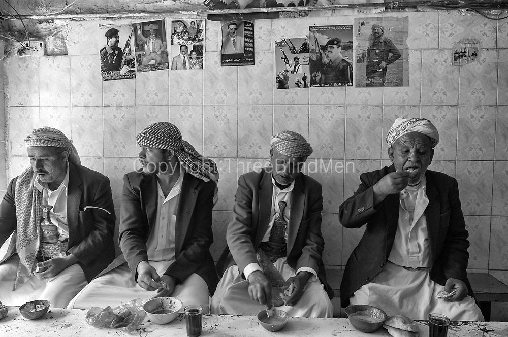 Yemen. <br />Breakfast time. Sana&rsquo;a<br />2007