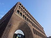 Neubau Bremer Landesbank mit historischer Fassade, Bremen, Deutschland