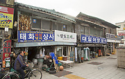 Japanese-style colonial era buildings are seen at Nampo-dong Dried Seafood Market in Nampo-dong in the port city of Busan, about 420 km (261 miles) southeast of Seoul, South Korea, Nov 17, 2017. Japan colonized the Korean Peninsula from 1910-45. Nampo-dong is a central commercial and shopping area at the Busan Nam Port (Busan South Port) in Busan which is South Korea's second largest city. Photo by Lee Jae-Won (SOUTH KOREA) www.leejaewonpix.com